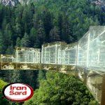 یخچال آکواریومی طرح طلایی قنادی