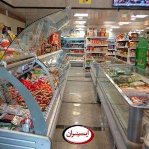 یخچال بزرگ فروشگاهی