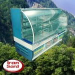 یخچال شیشه خم طرح قدیمی