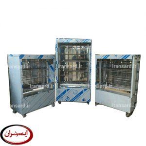 دستگاه مرغ بریان صنعتی