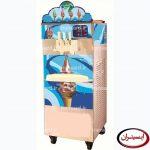 دستگاه بستنی ساز شمس مدل سناتور